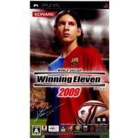■タイトル:ワールドサッカーウイニングイレブン2009(ウイイレ2009) ■機種:プレイステーショ...