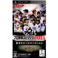 ■タイトル:プロ野球スピリッツ2011(プロスピ2011) ■機種:プレイステーションポータブルソフ...