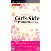 ■タイトル:ときめきメモリアル Girl's Side Premium 〜3rd Story〜(ガー...