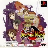 『中古即納』{PS}サモンナイト(Summon Night) PS one Books(SLPS-91507)(20021205)
