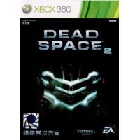 ■タイトル:Dead Space 2(デッド スペース2)(アジア版) ■機種:エックスボックス36...