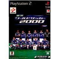 ■タイトル:実況ワールドサッカー2000 ■機種:プレイステーション2 ■発売日:2000/08/0...