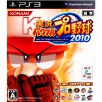 ■タイトル:実況パワフルプロ野球2010 ■機種:プレイステーション3ソフト(PlayStation...