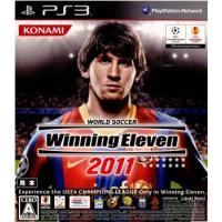 ■タイトル:ワールドサッカーウイニングイレブン2011 ■機種:プレイステーション3ソフト(Play...
