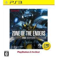■タイトル:ZONE OF THE ENDERS HD EDITION(ゾーン オブ ジ エンダーズ...