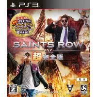 『中古即納』{PS3}セインツロウIV(Saints Row 4) 超完全版(20150416)