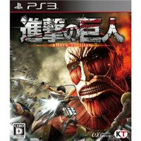 ■タイトル:進撃の巨人 attack on titan 通常版 ■機種:プレイステーション3 ■発売...
