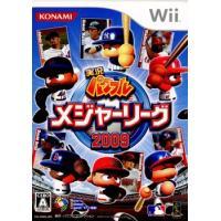 ■タイトル:実況パワフルメジャーリーグ2009 ■機種:ウィーソフト(WiiGame) ■発売日:2...