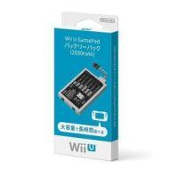 ■タイトル:Wii U GamePad(Wii U ゲームパッド)バッテリーパック(2550mAh)...