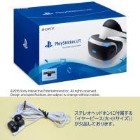 ■タイトル:イヤーピース大・小サイズ欠品 PlayStation VR(プレイステーションVR PS...