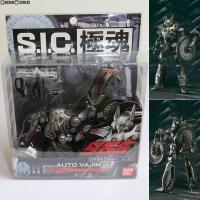 ■タイトル:S.I.C. 極魂 仮面ライダーファイズ オートバジン 仮面ライダー555(ファイズ) ...