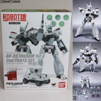 ■タイトル:ROBOT魂(SIDE LABOR) イングラム1号機&2号機パーツセット(PA...