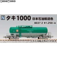 ■タイトル:(再販)8037-2 タキ1000 日本石油輸送色 Nゲージ 鉄道模型 KATO(カトー...