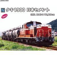 ■タイトル:8040-8 タキ1900 日本セメント(2両入) Nゲージ 鉄道模型 KATO(カトー...