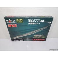 『新品即納』{RWM}3-112 UNITRACK(ユニトラック) HV2 HOユニトラック手動ポイント6番待避線セット HOゲージ 鉄道模型 KATO(カトー)(20110630)