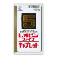 レオピンファイブキャプレットSは、ニンニクを長期間かけ抽出・熟成し、濃縮して得られた濃縮熟成ニンニク...