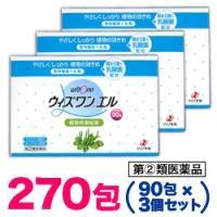 【第(2)類医薬品】 【2個セット&送料無料】 植物性便秘薬ウィズワンエル90包