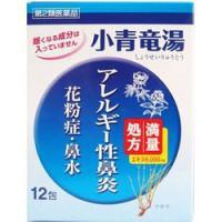 「北日本製薬 小青竜湯エキス 顆粒「創至聖」 12包」は、花粉症・鼻水・アレルギー性鼻炎・気管支炎な...