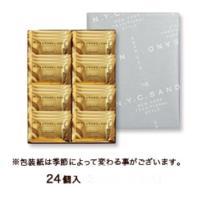 大人気のSweets、NYキャラメルサンド、24個入りボックスです。 東京駅大丸販売 お店では常に行...