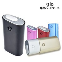 [商品名]glo 専用ハードケース [対応機種]glo [カラー]・シルバー・ブラック・ピンク・ブル...