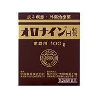 ◎殺菌消毒薬(医薬品)
