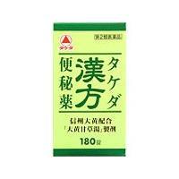 ◎漢方・和方便秘薬(大黄甘草湯など)