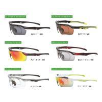 エレッセ スポーツサングラス ES-S111 度付き加工も激安(+1500円) ellesse 5枚の交換レンズ付き