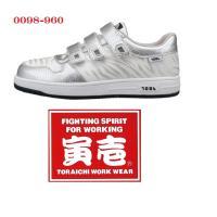楽々マジックタイプの安全靴●カラー:黒・シルバー●サイズ:24〜28Cm●ワイズ:3E幅広設計●S級...