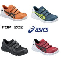 アシックス  asics 安全靴 ウィンジョブ FCP202 スニーカー ローカット マジック JSAA規格A種 全4色   CP 202