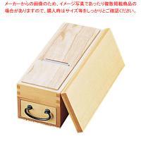 商品名:木製かつ箱 鰹節削り器(スプルス材)小寸法(mm):228×80×H83●カタログコード:2...