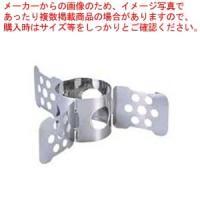 250×H70●20cm〜30cmまでの鍋に使用できます。●カタログコード:2-0555-0901、...