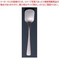 エコクリーン 18-8和味 クリームスプーン 【カトラリー】133mmオープンストック:13アイテム...