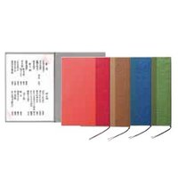 ●163×225(A5・ビニール付4ページ)(中紙 和ー7/ビニールー13/表カバーー20)●ストラ...