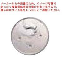 ●基本パーツ:4mmスライサー●A※ステンレスワークボールをご使用の際は、処理量が見えないので投入量...