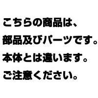 ●商品名:ボニー ミートチョッパー No.5用プレート 8.0mm●魚肉(小骨付き):○/養魚餌:◎...
