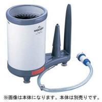 ●商品名:水圧式グラスウォッシャー用センターブラシネプ・スパルボーイ兼用3751※本体は別売りとなり...