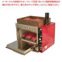送料無料 イベント用品 焼き芋機 焼き芋器 ●商品名:電気焼きいも機 小型 YG-20R [1段扉式...