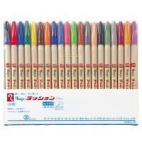 低価格ながら安心の品質でおなじみの水性マーキングペン20色セット。事務用に、宛名書きに、イラストに、...