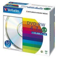 パソコンデータ用書き換えタイプ。●仕様:DVD-RW・書き換えタイプ●対応倍速:2-4倍速●容量:4...