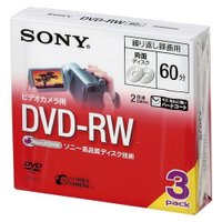 DVDビデオカメラ用書き換えタイプ。●録画用DVD●対応倍速:1-2倍速●容量:2.8GB●録画時間...