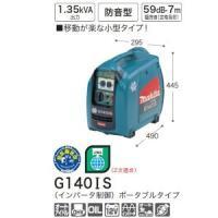 ●用途の幅が広がる高品位電源!●移動が楽な小型タイプ! ●周波数(Hz):インバータ制御 50/60...