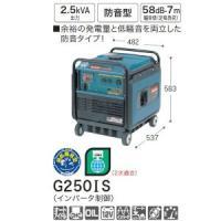 ●用途の幅が広がる高品位電源!●余裕の発電量と低騒音を両立した防音タイプ! ●周波数(Hz):インバ...