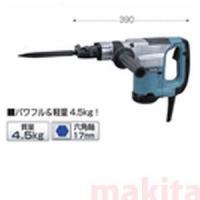 ●電圧単相100V ●電流11A ●周波数50-60Hz ●消費電力1,050W ●打撃数2,700...