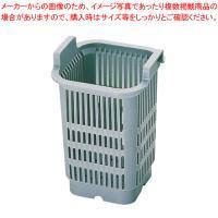 ●商品名:食器洗浄機用ラック 弁慶 シルバーバスケット S-B 弁慶 シルバーバスケット S-B ●...