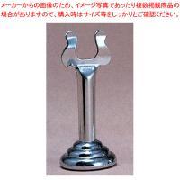 寸法(mm):直径28×H58 材質:スチール 業務用通販カタログコード:3-1438-1302★検...