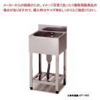 送料無料 ●商品名:東製作所 azuma 業務用一槽シンク 厨房シンク 厨房機器 KP1-400 4...