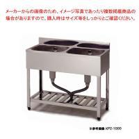 送料無料 ●商品名:東製作所 azuma 業務用二槽シンク 厨房シンク 厨房機器 KP2-900 9...