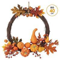 ナチュラルパンプキンリース1個 【ハロウィン halloween 装飾 飾り ディスプレイ リース ガーランド インテリア 雑貨 小物 ハロウイン ハロウィーン】