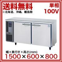 機種名:RT-150MNF定格内容積:329L電 源:単相100V 50/60Hz 0.37kVA(...