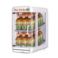 送料無料 缶ウォーマー 缶コーヒー保温 カンウォーマー ●商品名:ペットボトルウォーマー 電気式 2...
